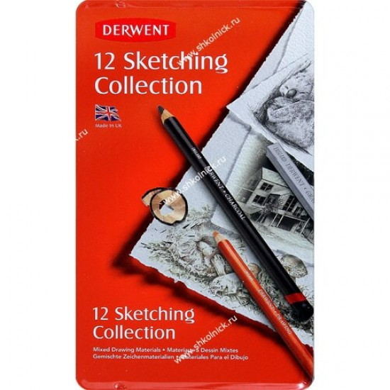 Набор графических материалов Derwent Sketching Collection 12 предметов - D-34305
